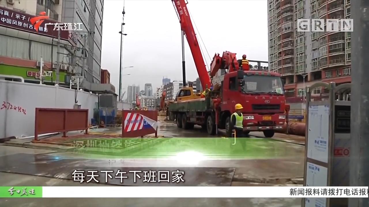 [HD][2020-03-30]今日关注:深圳地铁施工爆破扰民 记者采访遭阻挠