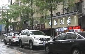 [HD][2020-03-26]今日关注:广州交警开罚违停动真格 乱象仍普遍