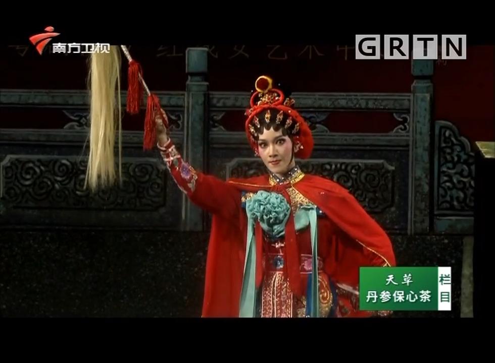 [2020-02-14]粤唱粤好戏:红线盗盒