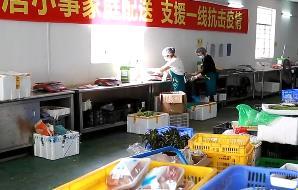 "[HD][2020-03-01]珠江周刊:全力战""疫""稳发展 广东复工""加速度"""