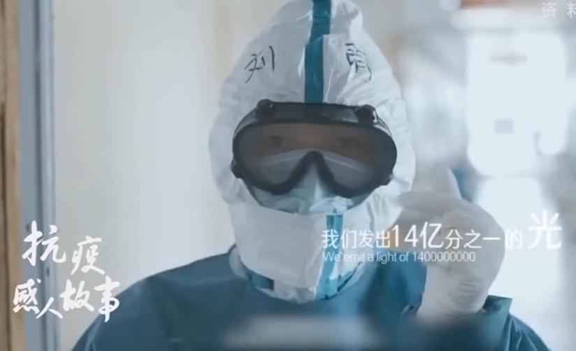 [2020-03-24]南方小记者:抗疫感人故事