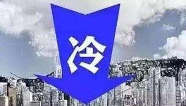 """广东:冷空气即将""""杀到"""" 防疫抗病要注意"""