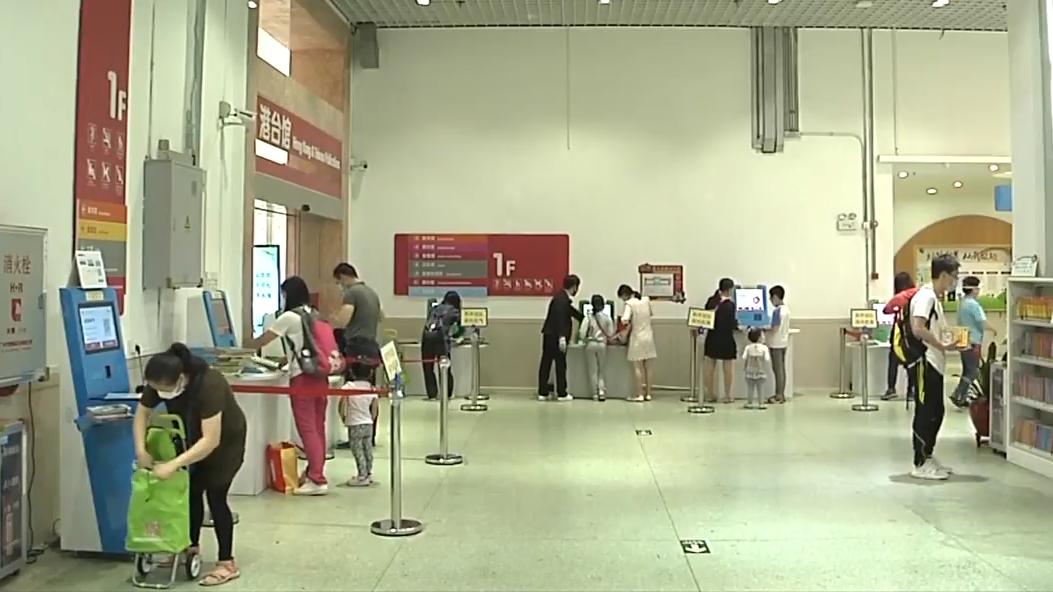 广州少儿图书馆开馆 每日限流1000读者