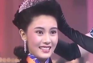 [HD][2020-04-23]娱乐没有圈:港姐美丽传说:平民港姐也有出头天