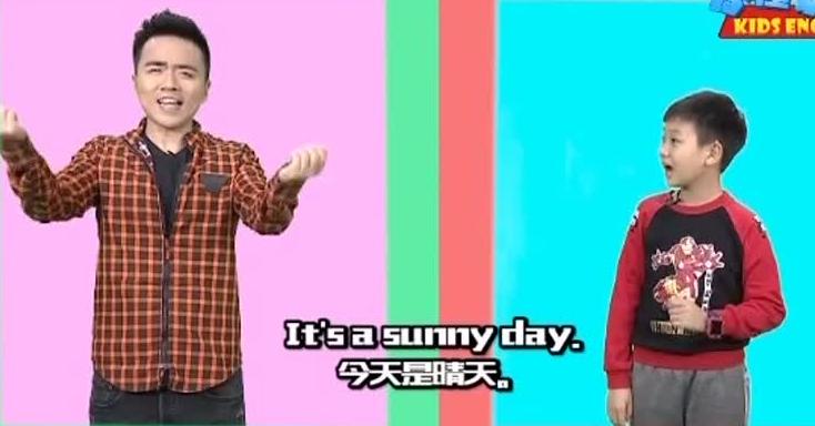 [2020-04-05]小桂英语