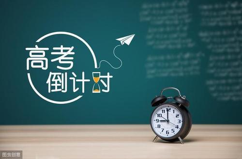 高考延期一个月 应届考生如何应对?