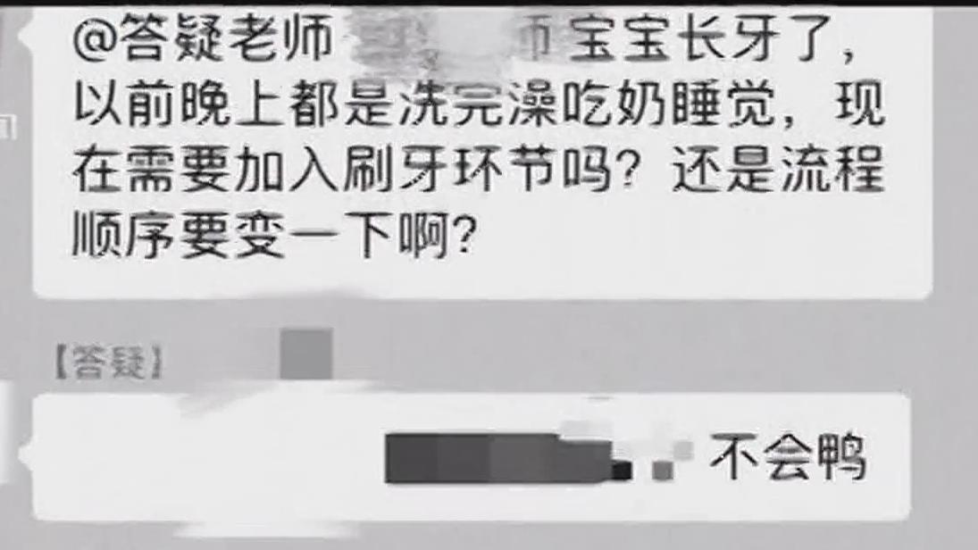 上海女嬰被訓練趴睡后死亡追蹤 涉事公司已停業 創始人號稱有美國紅會育兒證書