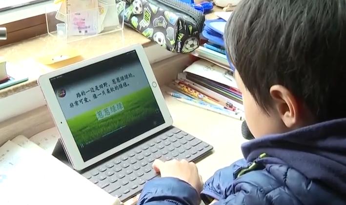 广州:首份小学生居家学习调研报告 近六成不自觉