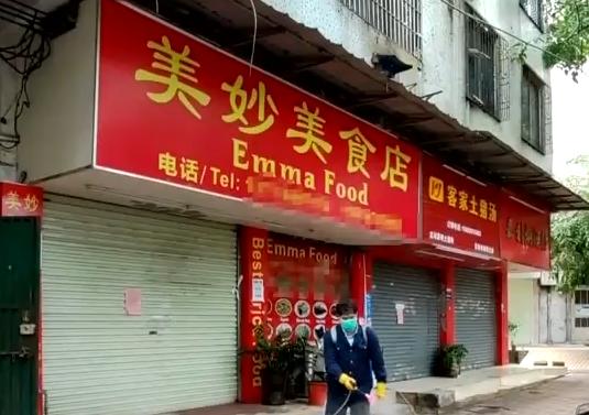 广州疾控还原美食店非洲籍及关联病例流调全过程