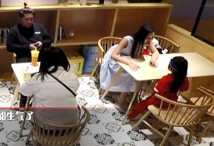 [HD][2020-04-23]你會怎么做:《當目睹童模被嚴苛對待,你會怎么做?》