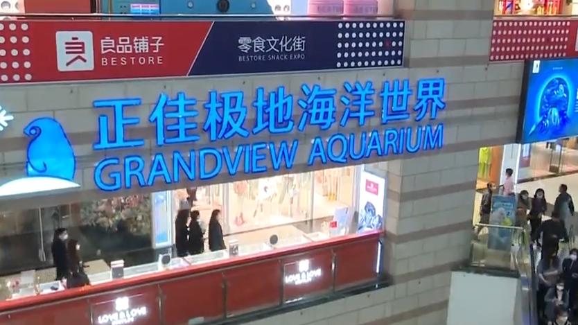 广州天河路商圈推出补贴过亿折扣让利