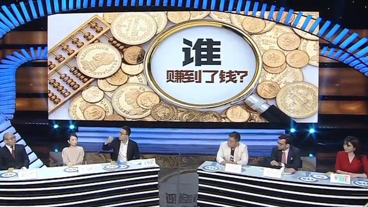 [HD][2020-04-06]财经郎眼:保卫你的「钱袋子」