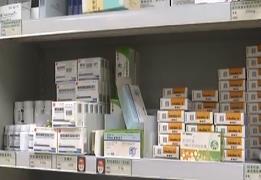 廣東:藥品降價 32種藥品今起降價 相比去年平均降幅超七成