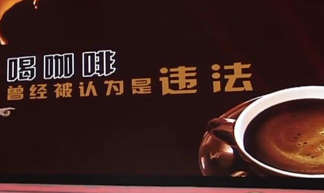 [HD][2020-04-13]财经郎眼:瑞幸咖啡凉凉了?