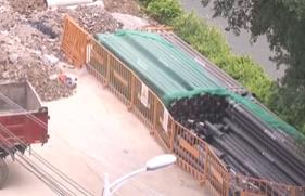 [HD][2020-05-10]今日關注:廣州:管網施工致房屋開裂?施工方:等待二次鑒定