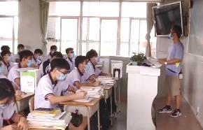 廣東中小學暑假時間定了