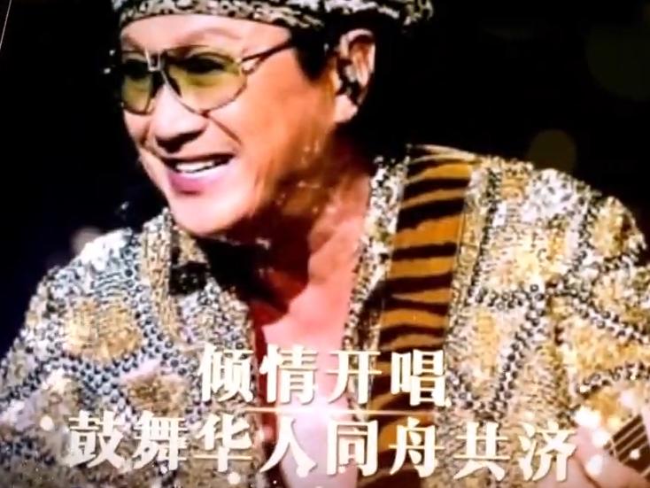[HD][2020-04-30]娱乐没有圈:许冠杰:50年高唱同舟共济 为华人打气