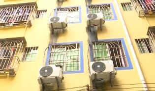深圳:電費每月上千元 居民不敢開空調