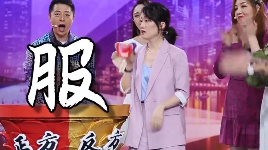 学霸辣妈齐聚集 制片人再度和老公互怼?