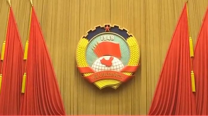 [HD][2020-05-21]今日关注:全国政协十三届三次会议在京开幕