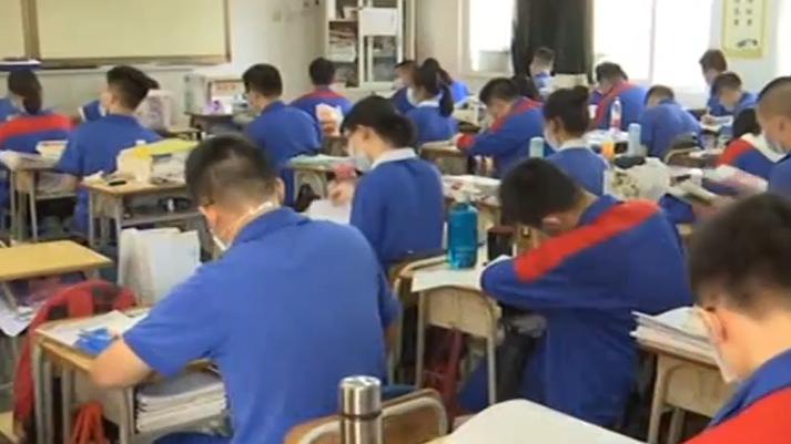 廣州明確各級各類學校學生返校時間