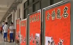 廣州中考文化考試7月24日至26日進行