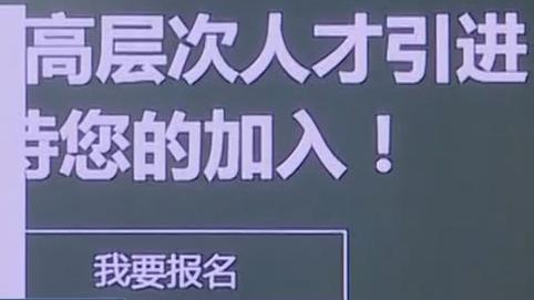 广州 最高补贴246万元!诚招名师名校长