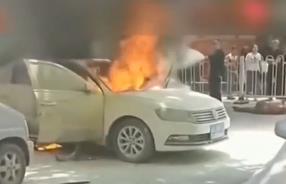 夏季用车安全 气温升高 这些问题易致汽车自燃