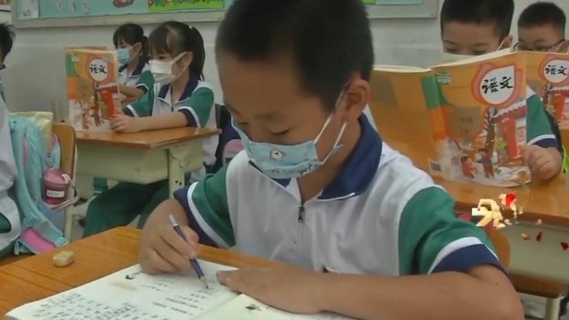 """广州 60万小学生""""回笼"""" 有人忘了同学名字"""