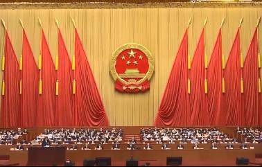 [HD][2020-05-22]今日一线:十三届全国人大三次会议在京开幕