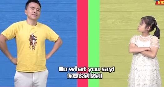 [2020-05-10]小桂英语