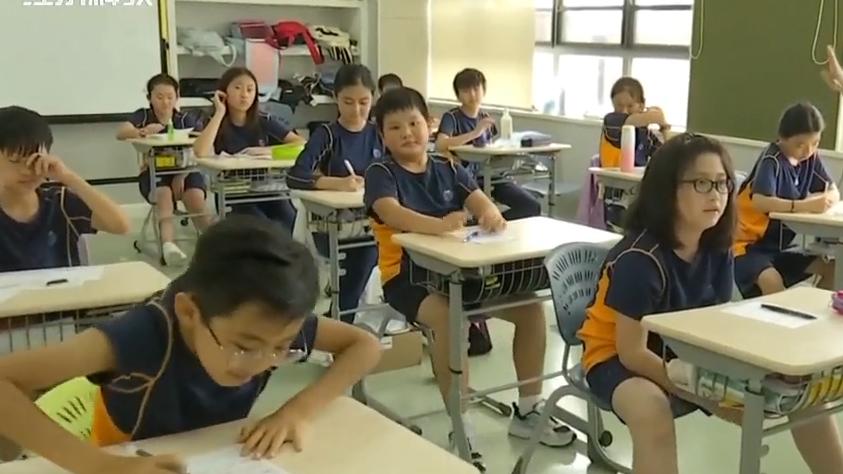 """广州 一年学费18.5万 这所小学""""贵""""在哪?"""