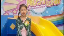 广东少儿《奇妙电视台,等你一起来》体验活动——黄思玥