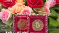 虚拟货币的未来
