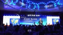粤港澳大湾区-中国城市化重要范本,时代中国发布湾区战略