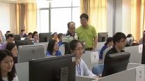 广东:本科批次录取圆满结束 7月31日开始专科录取工作