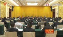 省政协十二届一次会议召开主席团第三次会议