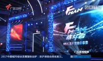 世界顶级职业泰拳赛事节目《格斗者》将登陆广东卫视