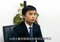 陈锦智视频