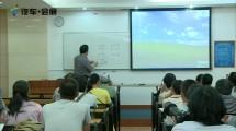 一场色彩斑斓的艺术盛会-广东首届水彩高研班开课