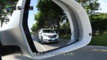 够用就好 东风本田CR-V 试驾