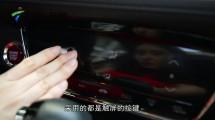 本田XR-V:燃油消耗更低让代步更纯粹