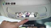 试驾中型跨界SUV车型锐界(2)