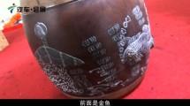 福建茶商广州发家,成为全球首富的大家族