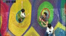 体验编织游乐场 探索玩乐真意义