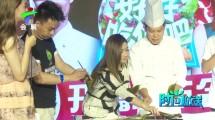 时尚放送:《好好吃饭吧》暖胃更暖心 Selina首次包粽子获一致好评