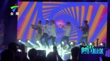 时尚放送:长腿男团Varsity-V出道 帅气热舞引爆尖叫