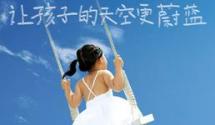 广播新闻中心《广东汽车工业故事》之二