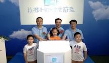 羊城交通台《广汽本田致力环保,让孩子的天空更蔚蓝》