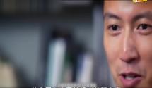 好娱乐头条【谢霆锋获《米芝莲之友》】